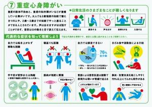 News_20180402_daijobu_0111